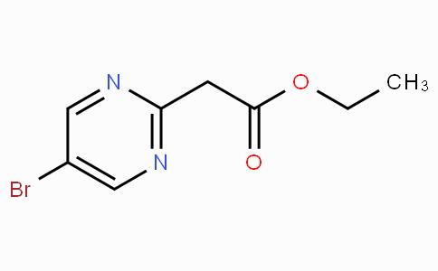 (5-溴嘧啶-2-基)乙酸乙酯