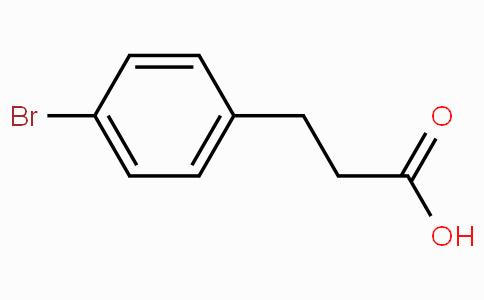 3-(4-溴苯基)丙酸
