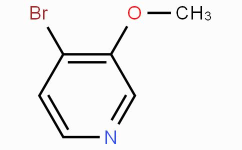 4-Bromo-3-methoxypyridine