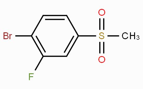 1-溴-2-氟-4-甲砜基苯