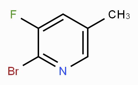 2-溴-3-氯-5-甲基吡啶