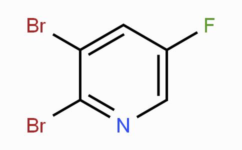 2,3-二溴-5-氟吡啶