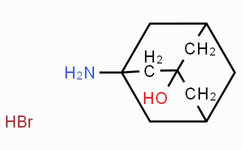 3-氨基-1-金刚烷醇氢溴酸盐
