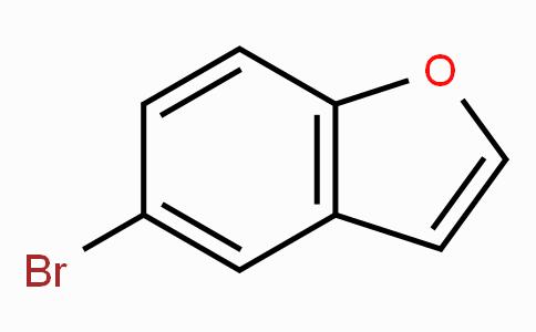 5-溴苯并呋喃