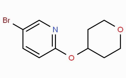 5-Bromo-2-(tetrahydro-2H-pyran-4-yloxy)pyridine