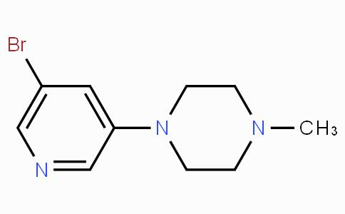 1-(5-Bromopyridin-3-yl)-4-methylpiperazine