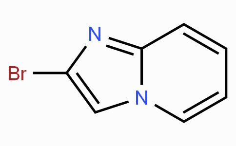 5-溴-2-苯基恶唑