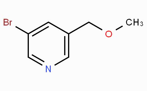 3-Bromo-5-(methoxymethyl)pyridine