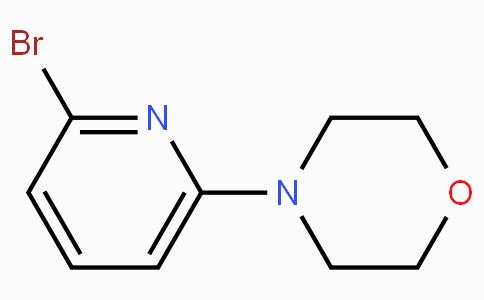 2-溴-6-(4-吗啉基)吡啶