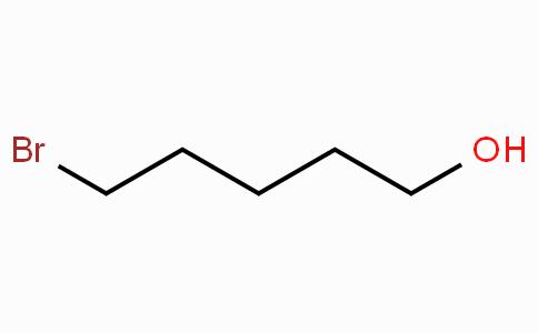 5-溴-1-戊醇