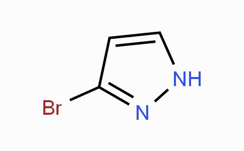 3-溴吡唑
