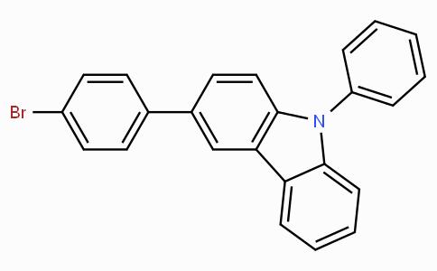 N-苯基-3-(4-溴苯基)咔唑