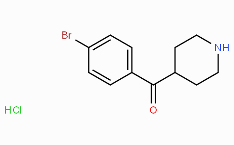 4-(4-Bromobenzoyl)piperidine HCl