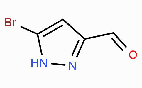 5-Bromo-1H-pyrazole-3-carbaldehyde