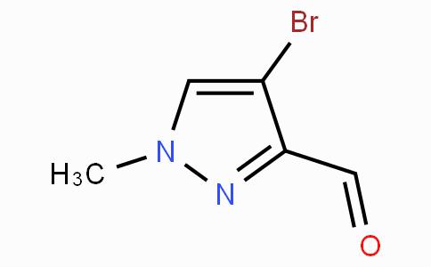 4-溴-1-甲基-吡唑-3-甲醛