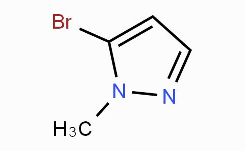 5-溴-1-甲基吡唑