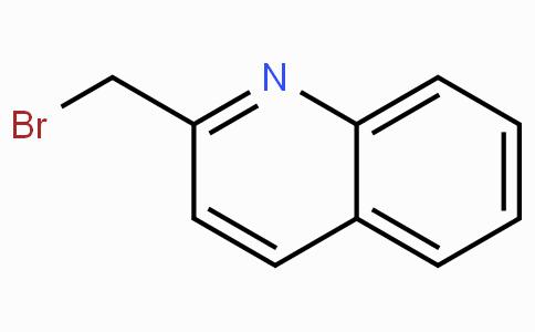 2-溴甲基喹啉