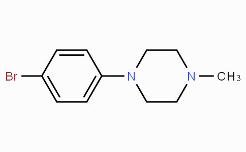 1-(4-溴苯基)-4-甲基哌嗪