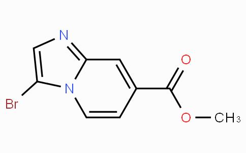 3-溴咪唑[1,2-A]吡啶-7-甲酸甲酯