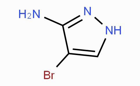 3-氨基-4-溴吡唑