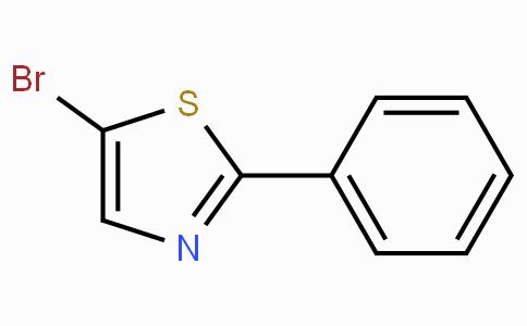 5-Bromo-2-phenylthiazole