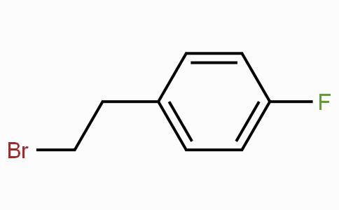 1-(2-溴乙基)-4-氟苯