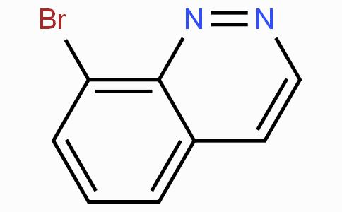 8-溴噌啉