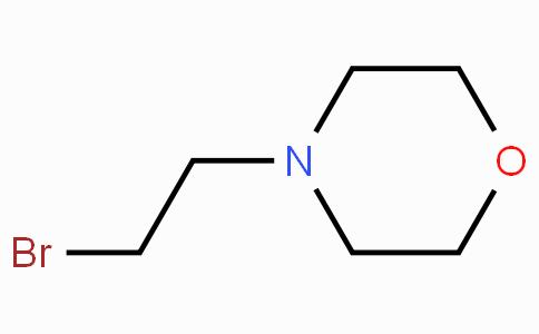 4-(2-Bromoethyl)morpholine