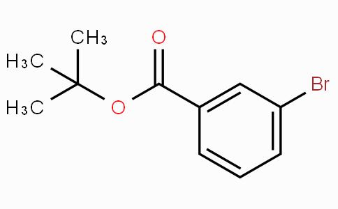 3-溴苯甲酸叔丁酯