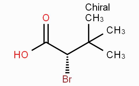 (S)-2-溴-3-甲基丁酸