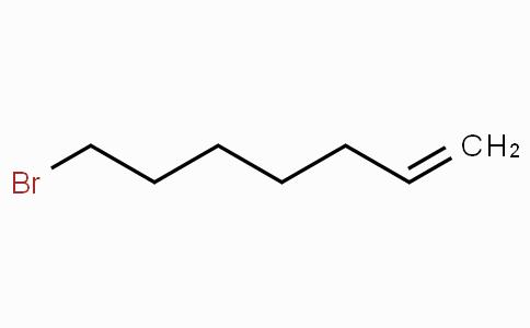 7-溴-1-庚烯