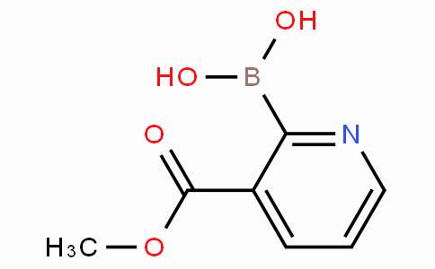 3-Methoxycarbonylpyridine-2-boronic acid