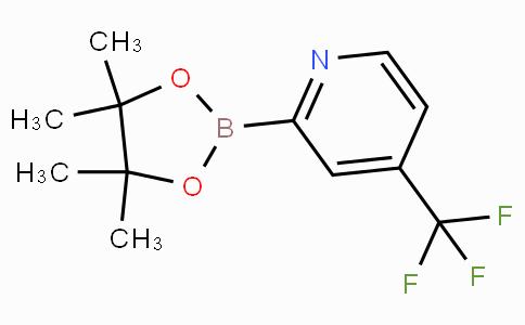 4-(Trifluoromethyl)pyridine-2-boronic acid pinacol ester