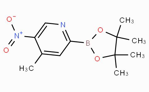 4-Methyl-5-nitropyridine-2-boronicacidpinacolester