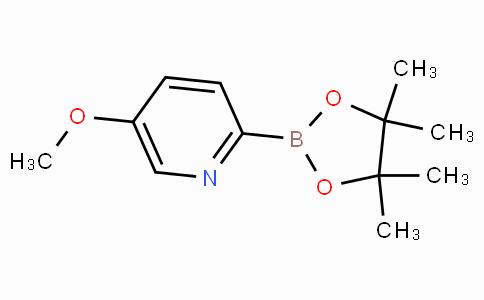 5-Methoxypyridine-2-boronicacidpinacolester