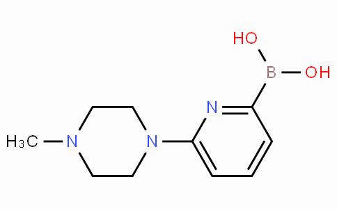 6-(4-Methylpiperazin-1-yl)pyridine-2-boronicacid