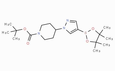 2-(氨基)吡啶-3-硼酸频哪酯