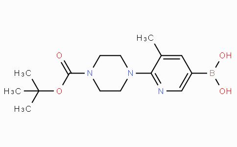 2-(4-Boc-piperazin-1-yl)-3-methylpyridine-5-boronicacid