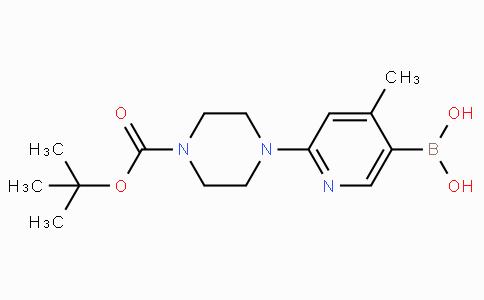 2-(4-Boc-piperazin-1-yl)-4-methylpyridine-5-boronicacid