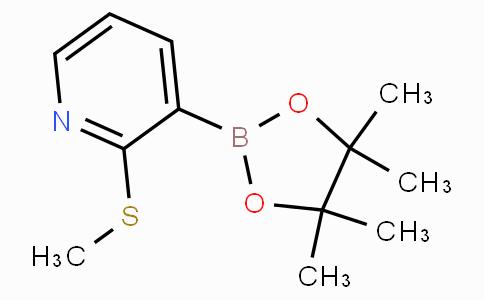 2-(Methylthio)pyridine-3-boronicacidpinacolester
