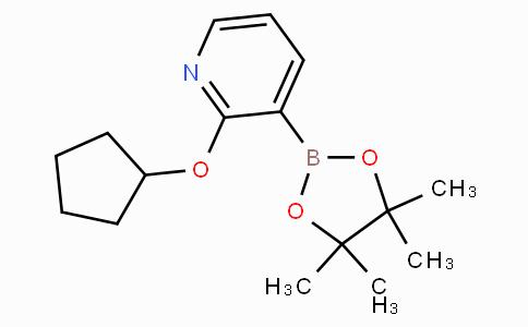 2-(环戊氧基)-3-(4,4,5,5-四甲基-1,3,2-二杂氧戊硼烷-2-基)吡啶