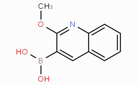 2-甲氧基喹啉-3-硼酸