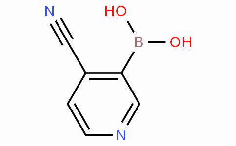4-氰基吡啶-3-硼酸