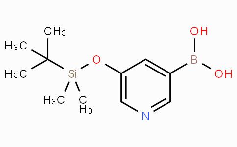 5-([tert-Butyl(dimethyl)silyl]oxy)pyridine-3-boronicacid
