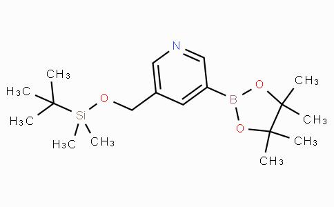 5-[(tert-butyldimethylsilyloxy)methyl]pyridine-3-boronicacidpinacolester