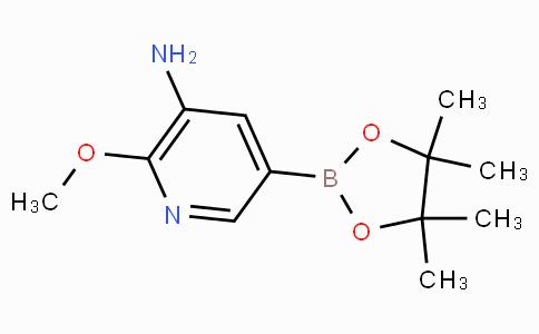 3-氨基-2-甲氧基吡啶-5-硼酸频哪醇酯