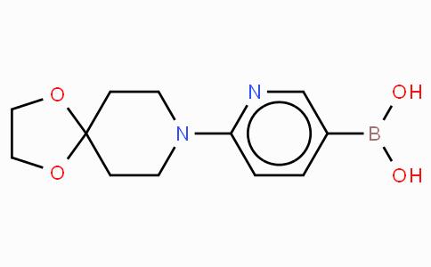6-(1,4-Dioza-8-azaspiro[4.5]dec-8-yl)pyridine-3-boronicacid