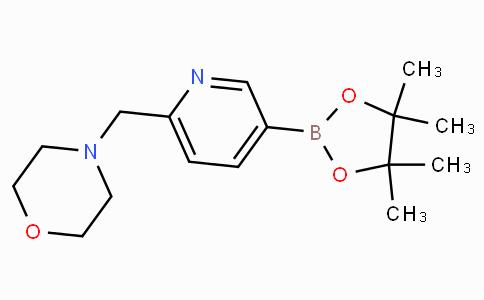 6-(4-Morpholinylmethyl)pyridine-3-boronicacidpinacolester