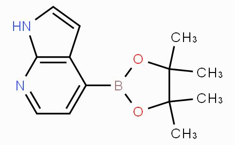 7-氮杂吲哚-4-硼酸酯