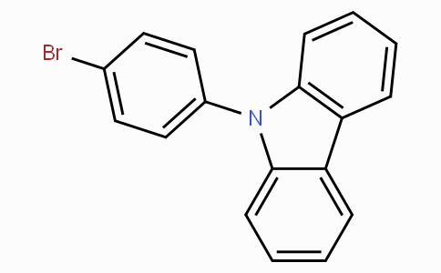 9-(4-溴苯基)咔唑